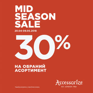 ACC Mad Season Sale