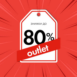 SOVA Outlet – скидки до -80%!