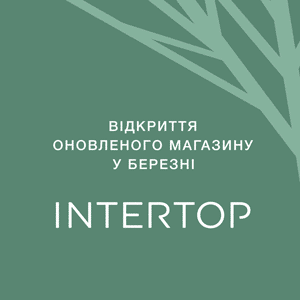 INTERTOP store is closed for renewal