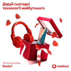 Buy your favorite smartphones and gadgets as a gift for your loved ones at the Vodafone Store by 10/03/2020