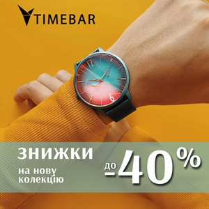 Discounts 40% on NEW Collection of World Brand Watches by the end of April!