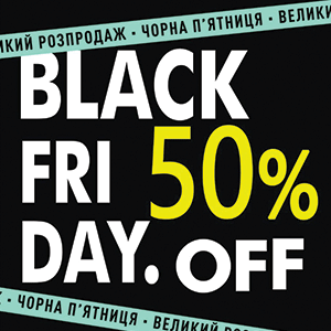 -50% до Black Friday в Atlantic