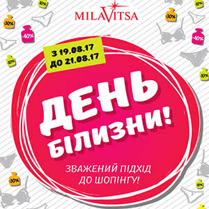 Only 3 days and only on the Milavitsa network celebrate the Day of Lingerie!