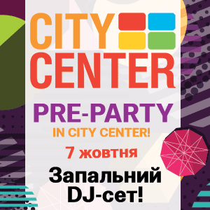 PRE-PARTY IN CITY CENTER!