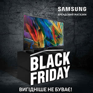 Вlack Friday in Samsung