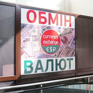 Сurrency exchange