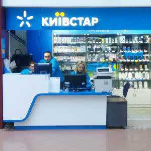 Cell phone sale and service center «Кyivstar»