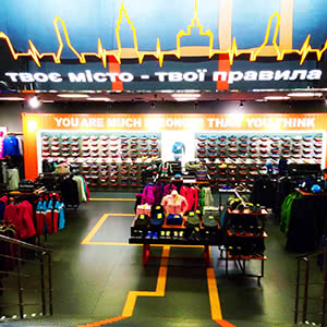 Sport clothing and footwear store «SPORT CITY»